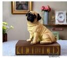 仿真狗擺件樹脂呆萌寵物巴哥犬模型客廳電視櫃家居裝飾招財工藝品【全館免運】