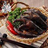 元進莊.國民滷味-金鑽黑雞腳(200g/盒,共3盒)﹍愛食網
