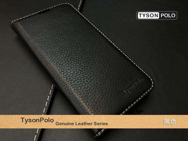 【TYSON】SAMSUNG J7 2016版 J710F 5.5吋 牛皮書本套 POLO 真皮隱藏磁扣 側掀/側翻皮套 保護套 手機殼