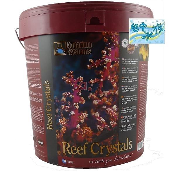 {台中水族}法國紅十字---Reef Crystal即溶珊瑚鹽 -25kg  特價
