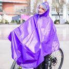 自行車雨衣單人學生男女成人時尚雙帽檐可拆卸加厚加大電動車雨披 自由角落