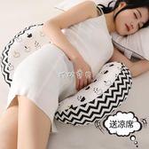 孕婦枕頭 春夏孕婦枕頭護腰側睡臥枕U型枕懷孕期多功能托腹抱枕母嬰兒用品igo 珍妮寶貝