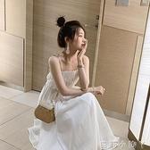 吊帶洋裝2021夏季新款法式吊帶仙女超仙學生森系氣質顯瘦長裙女 蘿莉新品