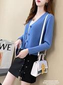 熱賣針織開衫 網紅針織毛衣開衫短款上衣小外套女年新款春秋季寬鬆披肩外搭 萊俐亞