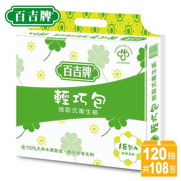 百吉牌輕巧包 抽取式衛生紙-120抽*18包*6串/箱【屈臣氏】