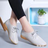 秋款小白鞋女百搭學生平底護士單鞋英倫皮鞋媽媽休閒女鞋子YJ596【雅居屋】