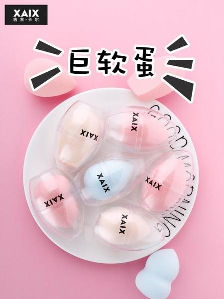 粉撲 XAIX巨軟蛋葫蘆粉撲海綿美妝蛋不吃粉乾濕兩用超夯化妝蛋工具