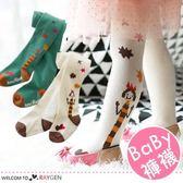 甜美百搭小公主連身褲襪 舞蹈襪 打底襪