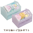 【角落生物 娃娃小床收納盒】角落生物 小床 收納盒 貼紙 便條本 嬰兒裝系列 SS號專用 該該貝比