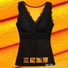冬季女士保暖背心加厚加絨大碼200斤打底內穿棉內衣馬甲坎肩防寒 蘿莉新品