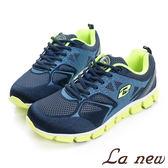 【La new outlet】輕量慢跑鞋(男222610170)