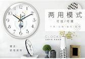 掛鐘北歐掛鐘 客廳鐘表現代簡約大氣 個性創意時尚超靜音臥室時鐘家用 芊墨左岸LX
