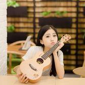 和弦尤克里里琴弦新手靜音玫瑰木兒童音樂調音器合板古典畢業里面 qf1325【黑色妹妹】