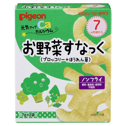 日本貝親PIGEON 花椰菜波菜點心