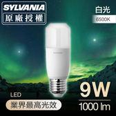 喜萬年SYLVANIA 9W LED小小冰極亮燈泡6500K白光-4入