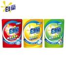 白蘭 洗衣精補充包1.6kg 強效除屘 / 蘆薈親膚 / 陽光馨香