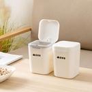 店長推薦 家用迷你簡約翻蓋垃圾桶桌上收納桶桌面帶蓋創意塑料小紙簍垃圾筒