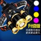 頭燈強光充電超亮頭戴式感應手電筒夜釣魚燈米氙氣燈防潑水LED3000