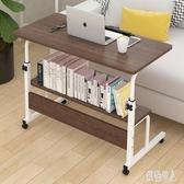 筆記本電腦桌家用移動床上懶人桌宿舍簡易小桌子簡約學生床邊桌 PA7365『紅袖伊人』