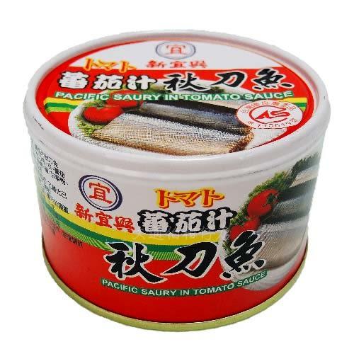 新宜興 蕃茄汁秋刀魚 230公克