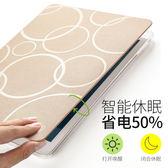 新款蘋果ipad air2保護套 iPad6矽膠1軟殼平板全包9.7寸【甲乙丙丁生活館】