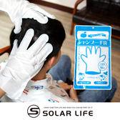 索樂生活 日本製 免沖水頭皮清潔乾洗頭手套10入-天然花果香.SPA洗頭手套 居家照護 臥床患者