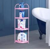 浴室置物架廁所沖涼房浴缸架衛生間落地三角架洗手間置地式三腳架  DF 一件免運