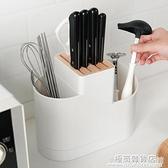 日本廚房多功能刀架刀座廚具筷子勺子置物架家用刀具菜刀收納架子 聖誕節全館免運