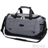 手提旅行包男女登機包大容量行李包袋防水旅行袋旅游包待產包 雲雨尚品