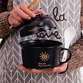 泡麵碗 陶瓷飯碗飯盒可微波爐學生宿舍用碗筷套裝泡面杯泡面碗帶蓋把湯碗 小衣里