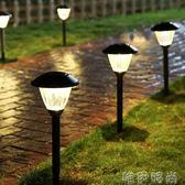太陽能燈 翰文太陽能燈LED草坪燈景觀庭院裝飾燈別墅花園草地燈創意小路燈   igo     唯伊時尚