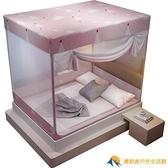蒙古包蚊帳 1.8m床1.5m家用2米防摔兒童全封閉拉鏈式固定【勇敢者】