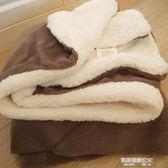毛毯 小毛毯沙發蓋毯羊羔絨雙層加厚珊瑚絨辦公室午睡午休空調兒童毯子  凱斯盾數位3c
