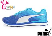 PUMA Speed 300 IGNITE慢跑鞋-男款 輕量運動鞋 I9573#藍◆OSOME奧森鞋業