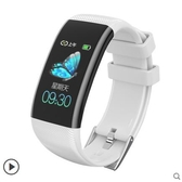 運動智慧手環監測手錶蘋果通用跑步計步器全屏彩屏多功能電子手環男女
