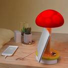 Mushroom蘑菇觸控燈-紅-生活工場