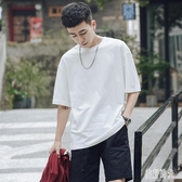 夏季純棉純白短袖t恤男韓版潮流時尚衣服 FX7790 【美好時光】