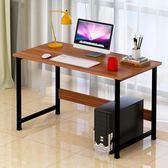 電腦桌台式家用辦公桌子臥室書桌簡約現代寫字桌學生學習桌經濟型