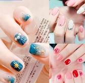 指甲貼 指甲貼紙防水持久美甲貼紙全貼韓國3d指甲貼片美甲成品美甲飾品 交換禮物