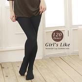 【露娜斯】厚地120丹尼20階段著壓設計全足褲襪【鐵灰】台灣製 LD-9000