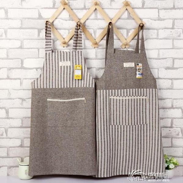 日式棉麻家用廚房圍裙防油成人做飯罩衣工作服咖啡店服文藝圍裙 好樂匯