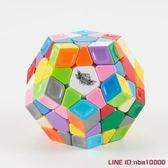魔方旋風小子五魔方 異形魔方十二面體實色順滑比賽專用益智玩具 CY潮流站