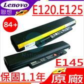 LENOVO E120,E145 電池(原廠)- E125,84+,  42T4962,42T4943, 036290,036292,036311,45N1056, 45N1057,45N1058