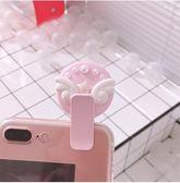 日系小櫻拍照抖音網紅補光主播直播美顏嫩膚迷你小櫻手機自 萊俐亞美麗