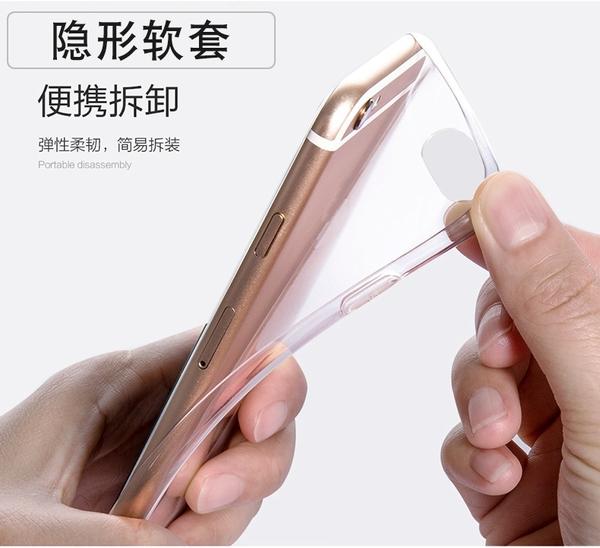 【*促銷*買一送一】 HTC  One X9 TPU 隱形超薄軟殼 透明殼 保護殼 背蓋殼 手機殼 皮套 X9u