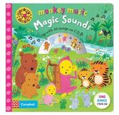Monkey Music:Magic Sounds 猴子歡樂唱 精裝有聲CD書