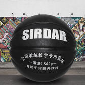 教鍊超重訓鍊籃球加重1kg1公斤室內室外耐磨教鍊籃球用球