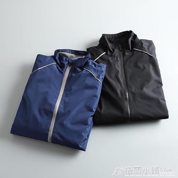 男士衝鋒衣跑步騎行戶外運動壓膠服夾克外套防水雨衣德版原單大碼 格蘭小鋪 全館5折起