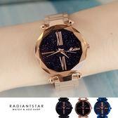 MEIBIN銀河星願的夜花玻璃切面金屬鋼帶手錶【WM1199M】璀璨之星☆