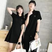 情侶裝夏裝新款氣質短袖t恤polo衫保羅女連衣裙子韓版學生qlz     麥吉良品